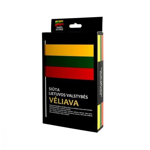 Siūta Lietuvos valstybės trispalvė vėliava