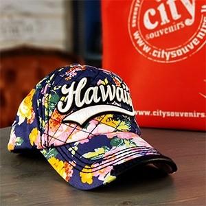 Mėlyna gėlėta kepuraitė su snapeliu Hawaii
