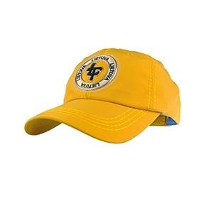 Geltona kepurė nuo saulės LT Lietuva
