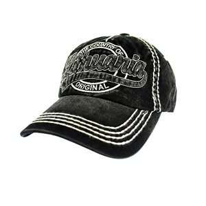 Juodos spalvos džinsinė kepurė